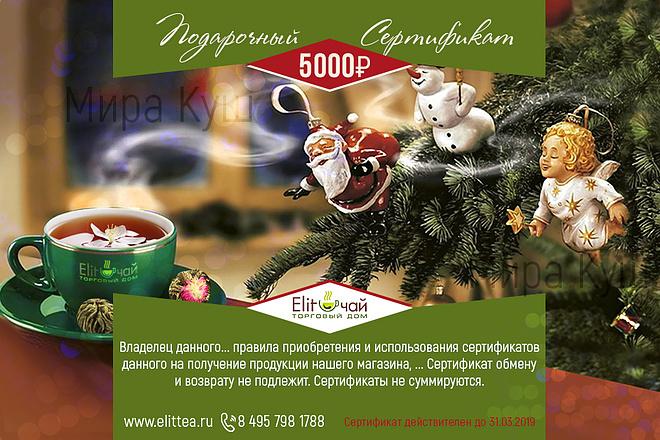 Красивый и уникальный дизайн флаера, листовки 51 - kwork.ru