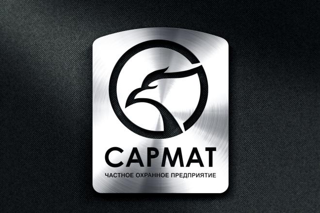 Дизайн логотип 2 - kwork.ru