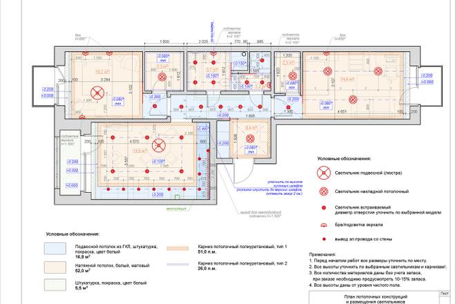 Планировочное решение квартиры, дома. Перепланировка. Планировка 31 - kwork.ru