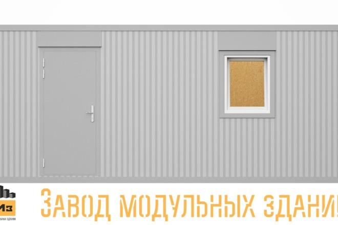 3D Моделирование навеса + визуализация 36 - kwork.ru