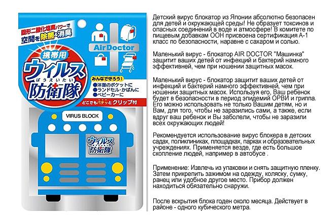 Фотомонтаж, фотообработка, обработка и редактирование фото в фотошоп 68 - kwork.ru