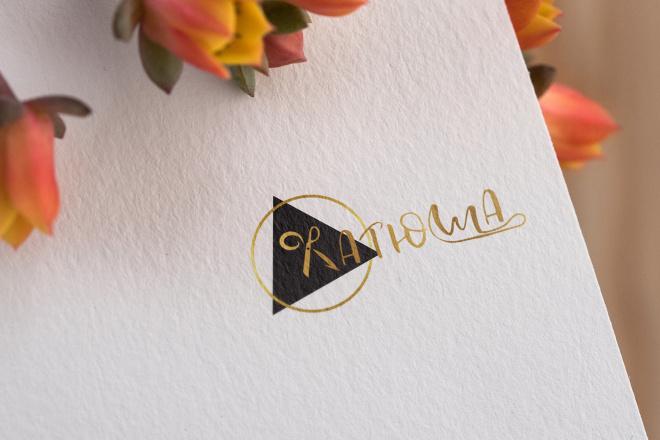 Создам логотип 43 - kwork.ru