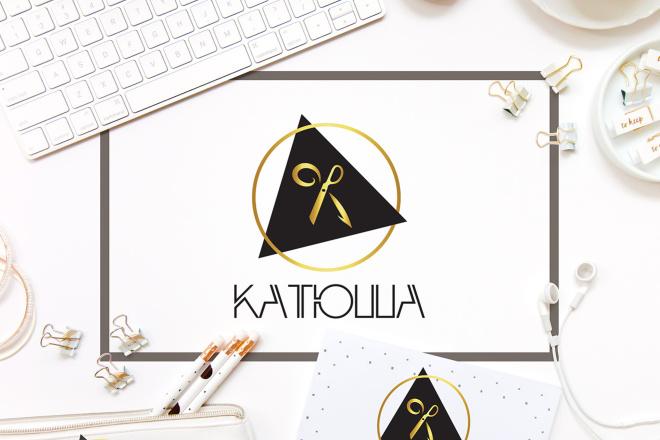 Создам логотип 41 - kwork.ru