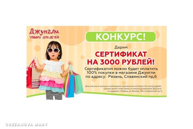 2 красивых баннера для сайта или соц. сетей 28 - kwork.ru