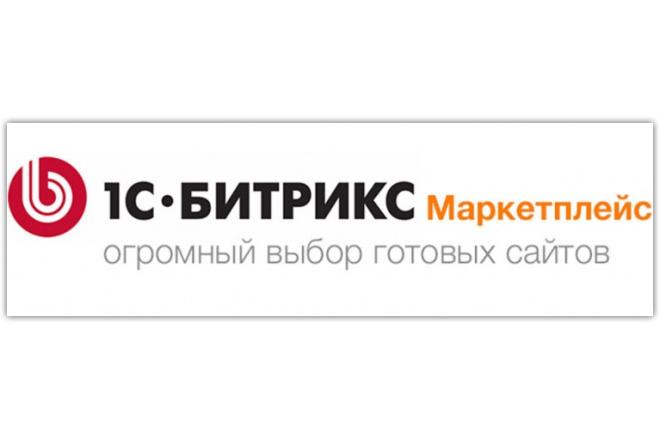 Продам 22200 изображений без фона + 65 готовых шаблонов Лендинг-Пейдж 13 - kwork.ru