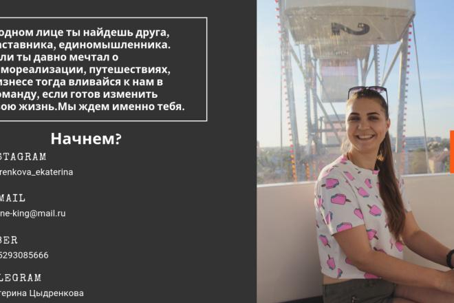 Стильный дизайн презентации 370 - kwork.ru