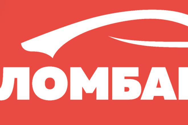 Разработка фирменного стиля 84 - kwork.ru