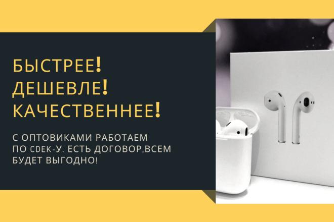Стильный дизайн презентации 265 - kwork.ru