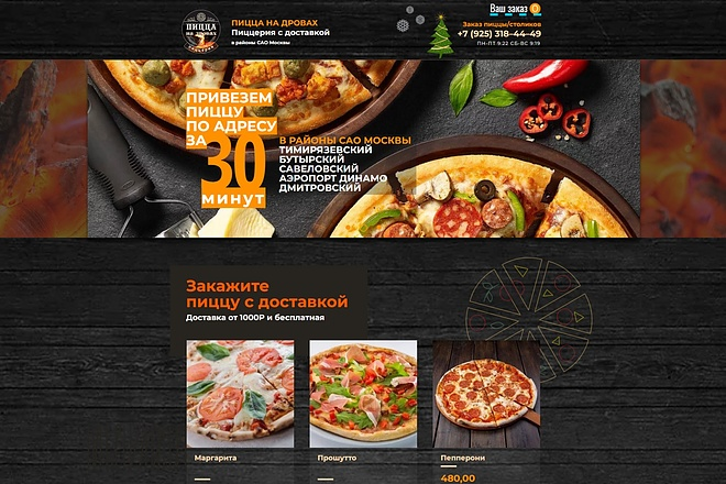 8 разделов лендинга - готовый сайт на Tilda. Быстрый запуск от 1 дня 5 - kwork.ru