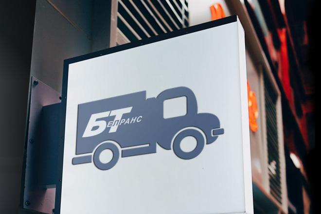 Яркий дизайн коммерческого предложения КП. Премиум дизайн 46 - kwork.ru