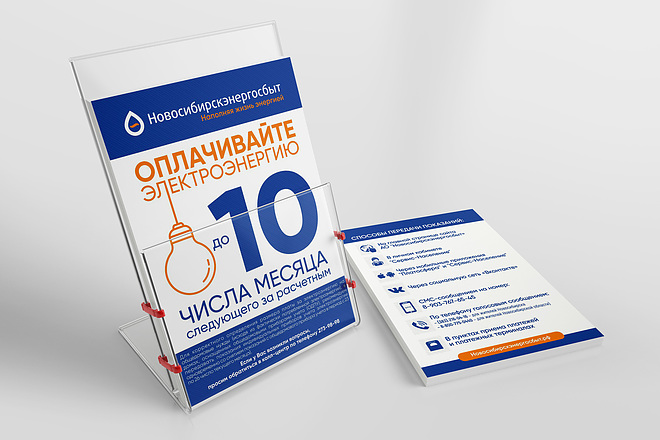 Разработаю дизайн листовки, флаера 81 - kwork.ru