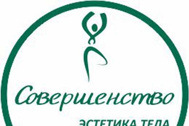 Отрисовка логотипов 10 - kwork.ru