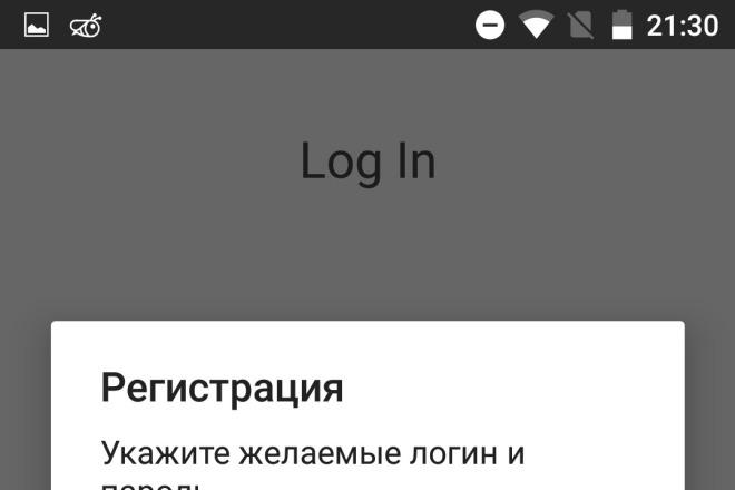 Приложение для ОС Android 5 - kwork.ru