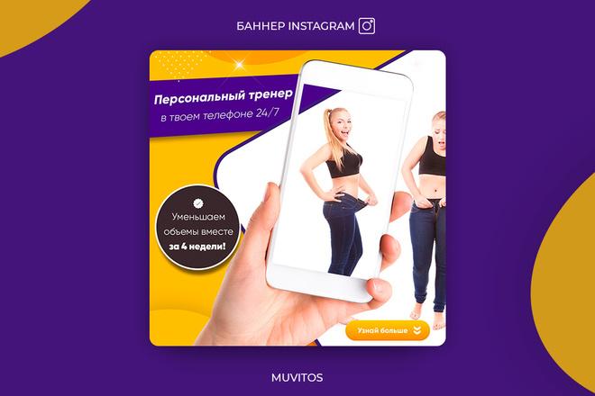 Креативы, баннеры для рекламы FB, insta, VK, OK, google, yandex 73 - kwork.ru