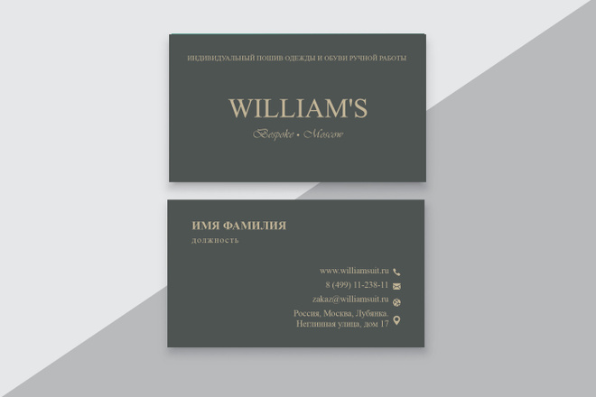 Разработаю макет визитки 5 - kwork.ru