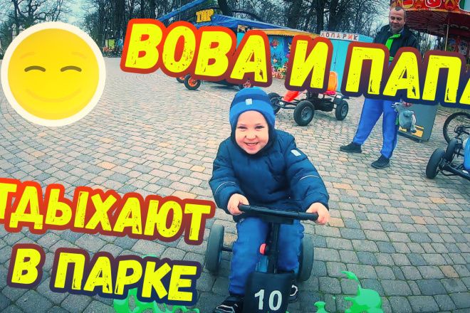 Превью картинка для YouTube 16 - kwork.ru