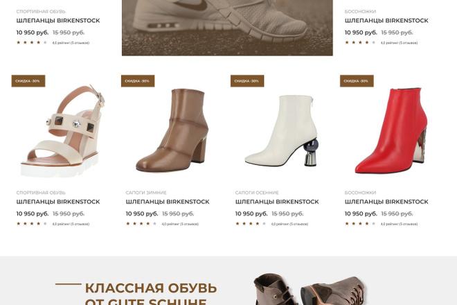 Уникальный дизайн сайта для вас. Интернет магазины и другие сайты 148 - kwork.ru