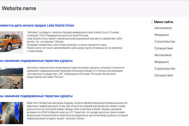 Профессионально и недорого сверстаю любой сайт из PSD макетов 68 - kwork.ru
