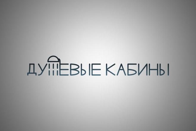 Сделаю логотип + анимацию на тему бизнеса 22 - kwork.ru
