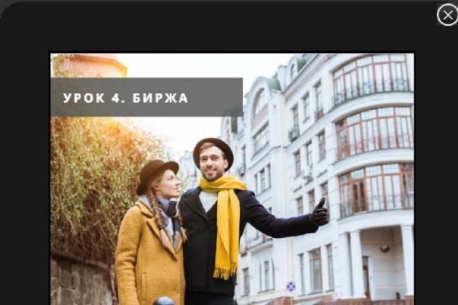 Верстка электронных книг в форматах pdf, epub, mobi, azw3, fb2 12 - kwork.ru