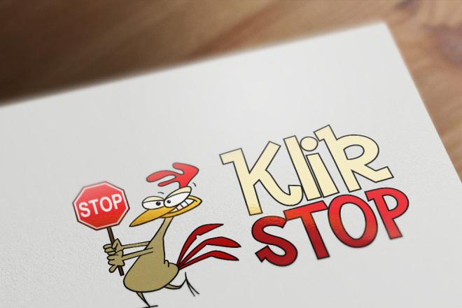 Сделаю логотип в трех вариантах 43 - kwork.ru