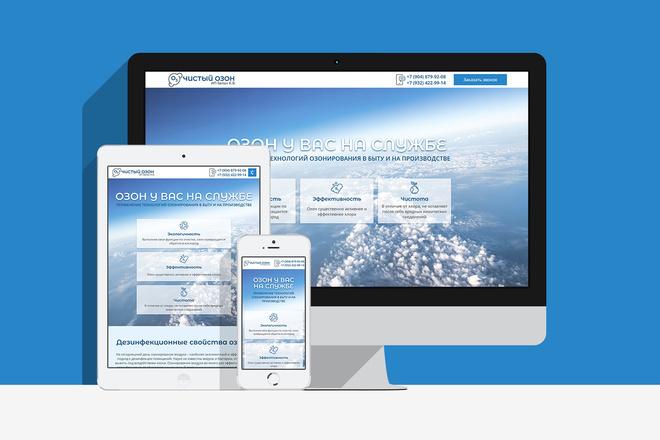 Создам сайт на WordPress с уникальным дизайном, не копия 26 - kwork.ru