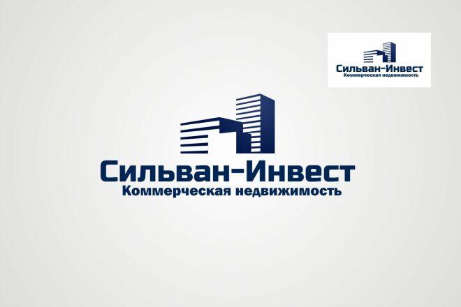 Логотип по образцу в векторе в максимальном качестве 69 - kwork.ru