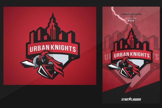 3 современных логотипа 3 - kwork.ru