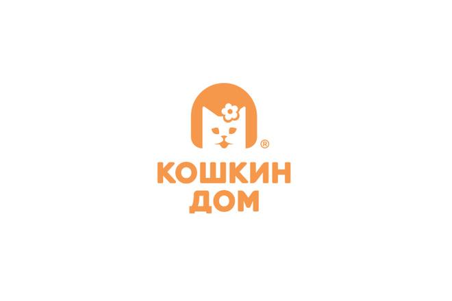 Логотип. Профессионально, Качественно 12 - kwork.ru