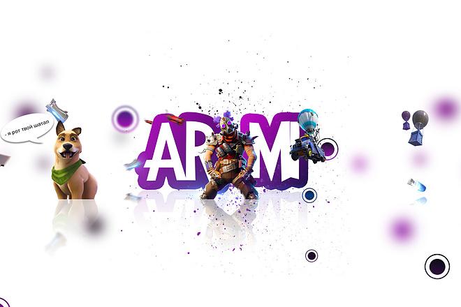 Дизайн для канала Twitch 5 - kwork.ru