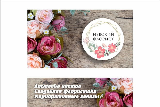 Дизайн визиток 28 - kwork.ru
