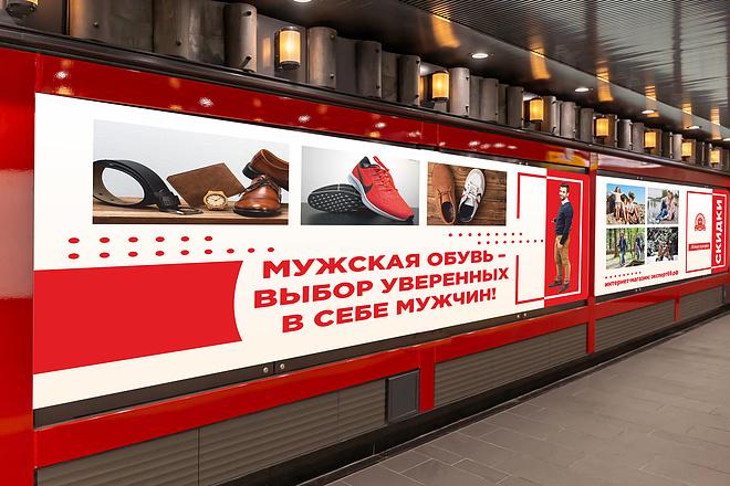 Дизайн для наружной рекламы 85 - kwork.ru