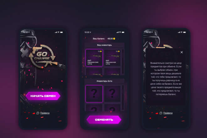 UX UI дизайн приложения для ios и android 3 - kwork.ru