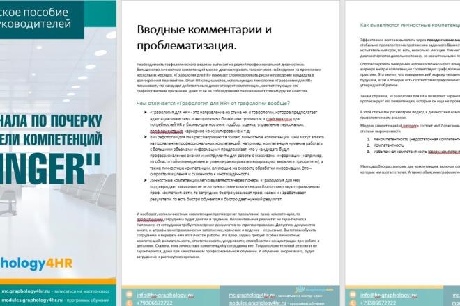Разработка фирменного стиля 70 - kwork.ru
