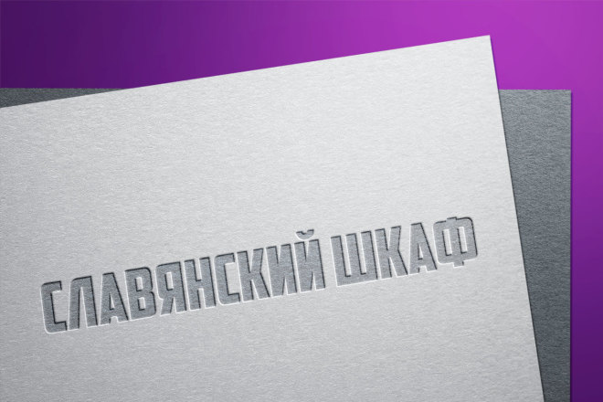 Нарисую логотип в стиле handmade 55 - kwork.ru