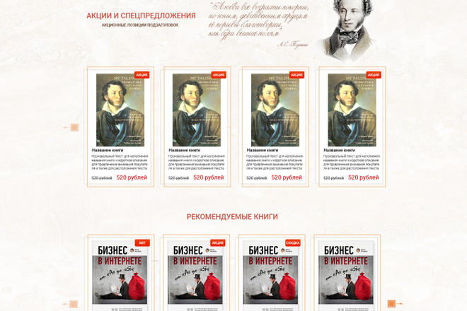 Копирование сайта на Wordpress 9 - kwork.ru