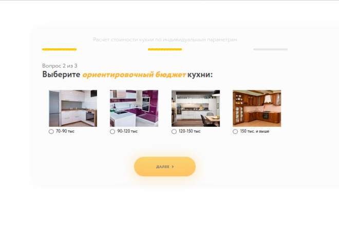Скопирую страницу любой landing page с установкой панели управления 62 - kwork.ru