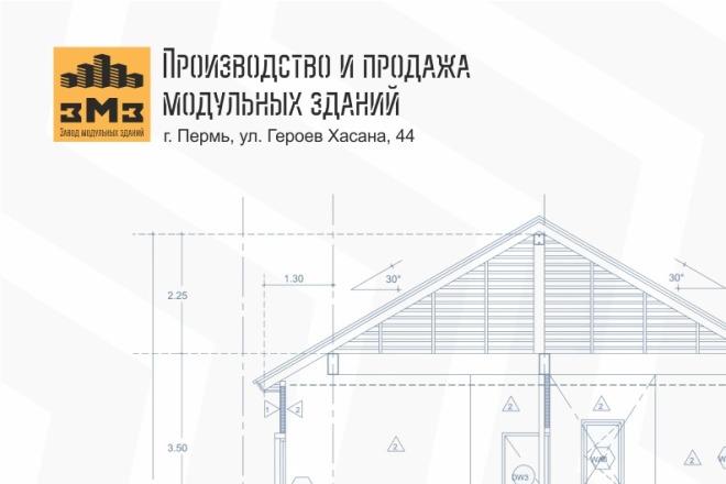 Визитка в CorelDRAW 14 - kwork.ru