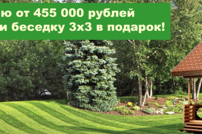 Адаптация фото для сайта 1 - kwork.ru