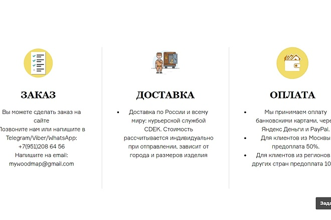 Создание сайта - Landing Page на Тильде 55 - kwork.ru