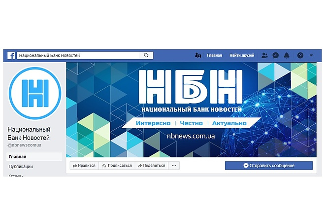 Сделаю обложку для группы 83 - kwork.ru