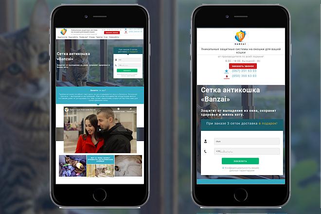 Адаптирую ваш сайт под мобильную версию 9 - kwork.ru