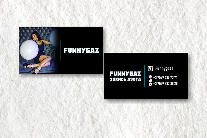Креативная визитка - 2 варианта 2 - kwork.ru