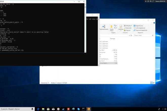 Создам и настрою сервер CS GO 1 - kwork.ru