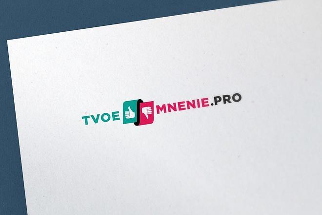 Нарисую удивительно красивые логотипы 113 - kwork.ru