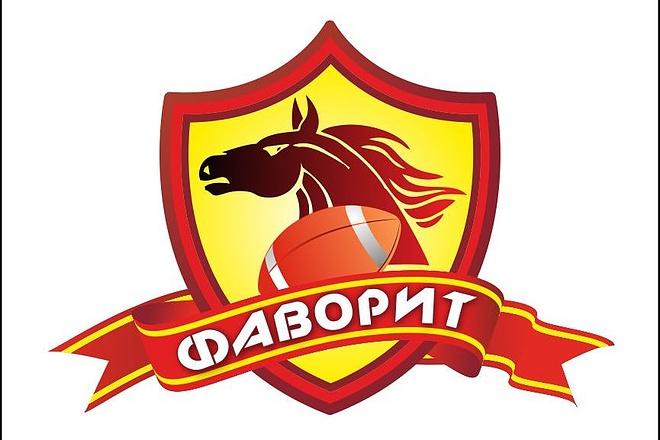 Сделаю профессионально логотип по Вашему эскизу 9 - kwork.ru