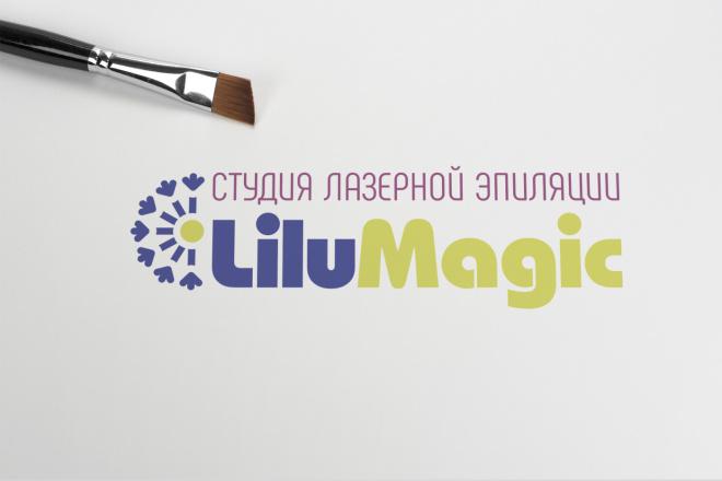 Логотип новый, креатив готовый 41 - kwork.ru