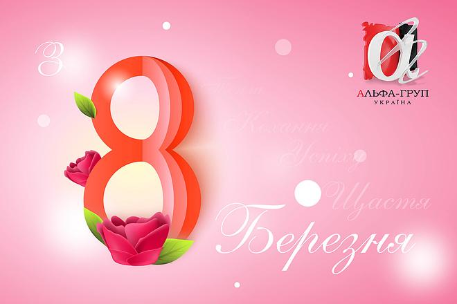 Разработаю дизайн электронного приглашения, открытки 7 - kwork.ru