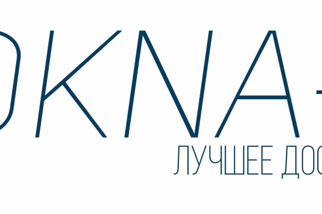 Логотипы здесь 2 - kwork.ru