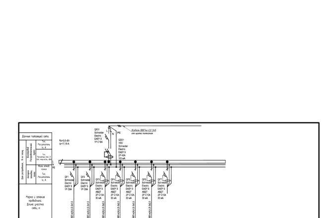 Выполню однолинейную схему электроснабжения 9 - kwork.ru